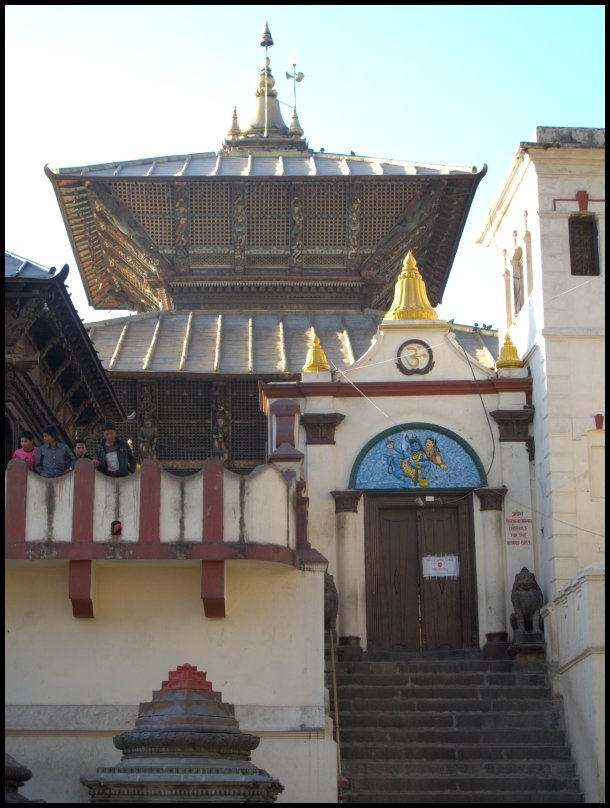 Pashupatinath Temple itself - only Hindus are allowed entry